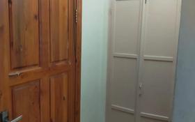 1-комнатная квартира, 32 м², 5/5 этаж, Петрова — Кажымукана за 11 млн 〒 в Нур-Султане (Астана), Алматы р-н