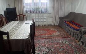 7-комнатный дом, 94 м², 10 сот., Кульджинский тракт — Бухар Жырау за 55 млн 〒 в Алматы, Медеуский р-н