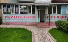 Помещение площадью 96 м², Бокина 3 — Попова за 300 000 〒 в Талгаре