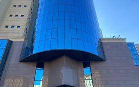 Офис площадью 650 м², проспект Сарыарка 5 за 357.5 млн 〒 в Нур-Султане (Астане), Сарыарка р-н