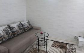 1-комнатная квартира, 40 м², 6/9 этаж посуточно, Бухар Жырау 63/4 — Комиссарова за 10 000 〒 в Караганде, Казыбек би р-н
