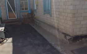 4-комнатный дом, 60 м², 5 сот., Молодежная 55 за 13 млн 〒 в Павлодаре