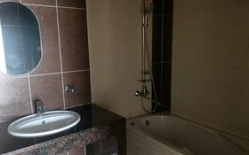 10-комнатный дом, 680 м², 20 сот., Акмата за 220 млн 〒 в Бишкеке