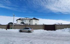 10-комнатный дом, 550 м², 20 сот., Бузыкты 20 — Акимата за 170 млн 〒 в Нур-Султане (Астана)