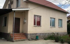 5-комнатный дом, 154 м², 8 сот., Атшабарова 66а за 20 млн 〒 в Коксай (пути Ильича)
