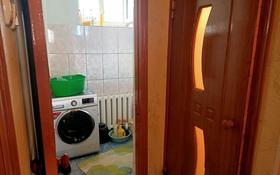 3-комнатный дом, 502 м², 4 сот., Нышанов 44 за 18 млн 〒 в Туркестане