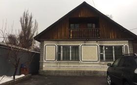 4-комнатный дом помесячно, 100 м², 6 сот., Гоголя — Жумалиева за 500 000 〒 в Алматы, Алмалинский р-н