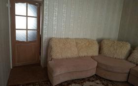 4-комнатный дом, 75 м², 4 сот., мкр Михайловка — Радищева за 11.9 млн 〒 в Караганде, Казыбек би р-н