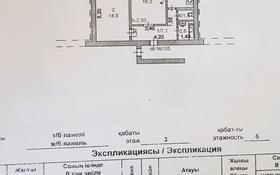 2-комнатная квартира, 52 м², 3/5 этаж, Боровская улица 111 за 12.5 млн 〒 в Щучинске