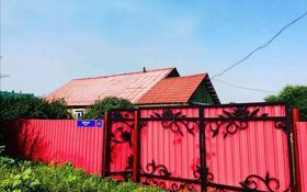 4-комнатный дом, 80 м², 15 сот., Енбекши 21 — Гаисы Аясбаева за 11 млн 〒 в Усть-Каменогорске