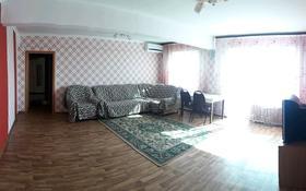 3-комнатная квартира, 77.7 м², 5/5 этаж помесячно, Алимжанова — Ленина за 120 000 〒 в Балхаше