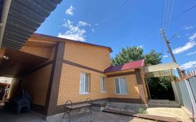 5-комнатный дом, 116 м², 8 сот., Ч.Валиханова 43 за 47 млн 〒 в Жезказгане