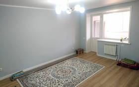 2-комнатная квартира, 70 м², 8/9 этаж, Абылай хана за 21.5 млн 〒 в Кокшетау