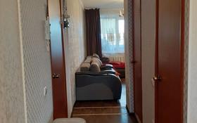 1-комнатная квартира, 30 м², 1/5 этаж, Сатпаева 22 — Абая за 4.2 млн 〒 в Экибастузе