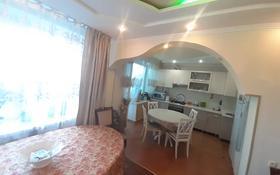 4-комнатная квартира, 107.3 м², 3/5 этаж, Интернациональная улица за 37 млн 〒 в Петропавловске