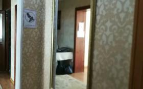 2-комнатная квартира, 74 м², 2/9 этаж посуточно, улица Уранхаева 77 — Шугаева за 8 000 〒 в Семее