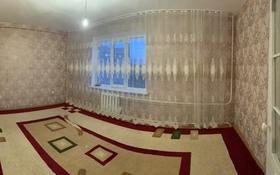 3-комнатная квартира, 82.3 м², 7/10 этаж, мкр Жана Орда, Мкр Жана Орда за 18 млн 〒 в Уральске, мкр Жана Орда