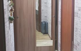 3-комнатная квартира, 58 м², 1/5 этаж помесячно, улица Гагарина 38/1 за 100 000 〒 в Павлодаре