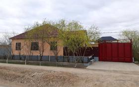 4-комнатный дом, 160 м², 10 сот., Тайманова 1 за 68 млн 〒 в Туркестане