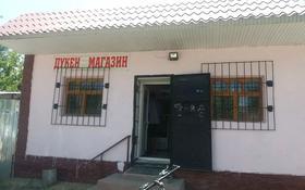 Магазин площадью 36 м², Ақыбеков 16/а — Аппаева за 8.5 млн 〒 в Таразе