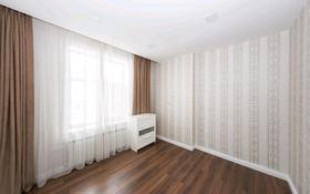4-комнатная квартира, 129 м², 2/7 этаж, Амман за ~ 70 млн 〒 в Нур-Султане (Астана)