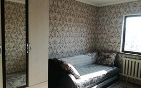 5-комнатный дом, 120 м², 10 сот., Жастар-2 нет — Конаев за 11 млн 〒 в Талдыкоргане