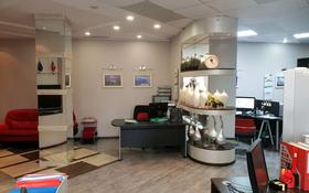 Офис площадью 150 м², 10-й мкр 2 за 450 000 〒 в Актау, 10-й мкр