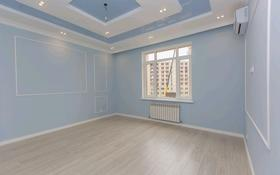 2-комнатная квартира, 73 м², 3/7 этаж, Мангилик Ел за 40.7 млн 〒 в Нур-Султане (Астана)