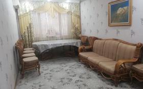 2-комнатная квартира, 54 м², 1/5 этаж по часам, Мкр 11 28 за 1 000 〒 в Актау