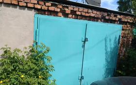 3-комнатный дом, 45 м², 6 сот., Старая согра за 4.5 млн 〒 в Усть-Каменогорске