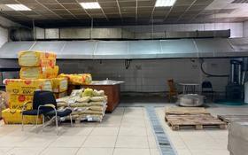 Промбаза 10 соток, Мкр Юго-Восток — проспект Абылай Хана за 200 млн 〒 в Нур-Султане (Астана), Алматы р-н