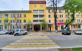 Здание, Панфилова — Гоголя площадью 1768.8 м² за 4.5 млн 〒 в Алматы, Алмалинский р-н