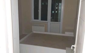 3-комнатная квартира, 84 м², 5/5 этаж помесячно, мкр Нурсат 173 за 300 000 〒 в Шымкенте, Каратауский р-н