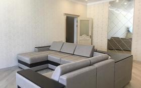 2-комнатная квартира, 62 м², 2/7 этаж помесячно, 16-й мкр 41 за 260 000 〒 в Актау, 16-й мкр