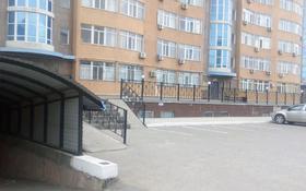 3-комнатная квартира, 108 м², 2/11 этаж, улица Есет Батыра за 25 млн 〒 в Актобе