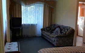 1-комнатный дом посуточно, 32 м², улица Семёновой 22 за 6 000 〒 в Риддере