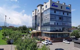 Офис площадью 47 м², Радлова 65 — ВОАД за 18.5 млн 〒 в Алматы, Медеуский р-н