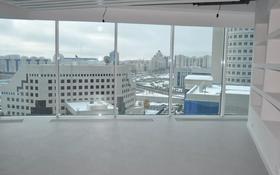 Офис площадью 481 м², Ул.Достык 18 18 — проспект Мангилик Ел за 7 500 〒 в Нур-Султане (Астана), Есиль р-н