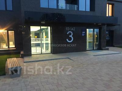 3-комнатная квартира, 100.61 м², 2 этаж, Туркестан — Бухар жырау за ~ 42.9 млн 〒 в Нур-Султане (Астана), Есиль р-н — фото 3