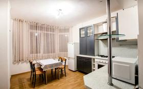 2-комнатная квартира, 70 м², 3/6 этаж посуточно, Сатпаева 48а за 12 000 〒 в Атырау