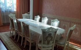 4-комнатная квартира, 86 м², 4/5 этаж, ул Шаяхметова 7 за 25 млн 〒 в Шымкенте, Енбекшинский р-н