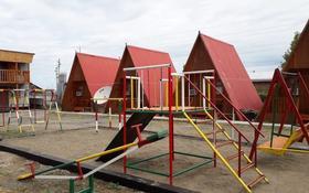 Дом отдыха за 80 млн 〒 в Урджаре