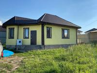 2-комнатный дом, 84 м², 8 сот., Жана 9 за 22.5 млн 〒 в Талгаре