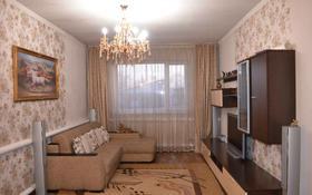 4-комнатный дом, 130 м², 5 сот., Калинина за 25.3 млн 〒 в Петропавловске