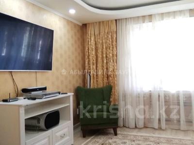 7-комнатный дом, 350 м², 9 сот., Мкр Кунгей за 47 млн 〒 в Караганде, Казыбек би р-н — фото 15