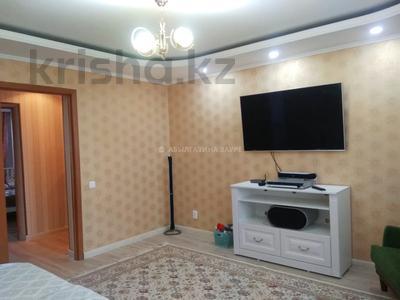 7-комнатный дом, 350 м², 9 сот., Мкр Кунгей за 47 млн 〒 в Караганде, Казыбек би р-н — фото 16