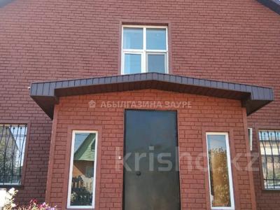 7-комнатный дом, 350 м², 9 сот., Мкр Кунгей за 47 млн 〒 в Караганде, Казыбек би р-н — фото 29