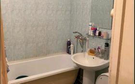 2-комнатная квартира, 45 м², 5/5 этаж помесячно, проспект Республики 71/3 за 50 000 〒 в Темиртау