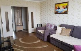 3-комнатная квартира, 60 м², 4/5 этаж посуточно, Советская 20 за 20 000 〒 в Бурабае