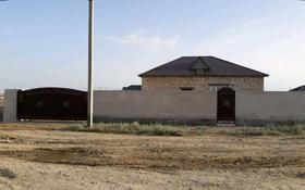 8-комнатный дом, 150 м², 10 сот., Тамшалы-3 105 — Болашак за 5 млн 〒 в Батыре